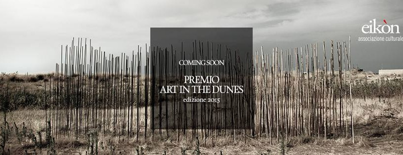 art_in_the_dunes_2015